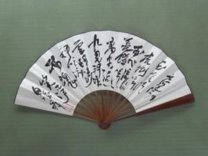 Leque: 9 Ryu-ha Rokkon ShoJou